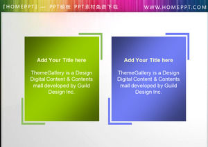 Two simple PPT text box material download