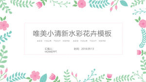 Vector foliage small flowers beautiful watercolor small fresh work report ppt template