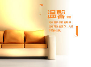 Warm sofa background of the elegant home PowerPoint template download