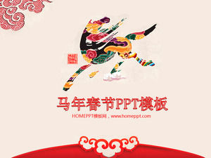 Year of the Year Chinese Wind New Year PPT Template Download