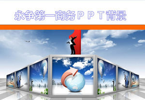 Yong Zheng first business PPT background template download