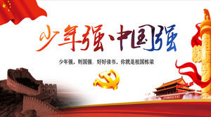 Young strong China strong - party party construction general work report ppt template